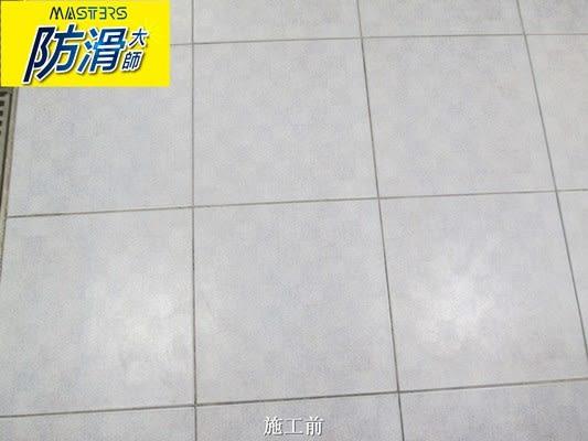 磁磚止滑劑《防滑大師》磁磚2號防滑劑組(止滑劑,地板止滑)