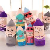 創意鉛筆毛絨玩具韓國搞怪可愛懶人抱著睡覺長條抱枕公仔娃娃女生igo 韓風物語