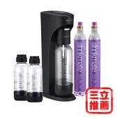 【美國Drinkmate】Rhino 410氣泡水機(犀牛機) / 全配-電電購