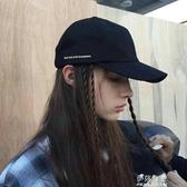 (快出)帽子男潮黑色鴨舌帽女韓版冬季遮陽帽休閒百搭男士棒球帽街頭簡約