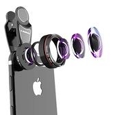 手機鏡頭 16mm無畸變廣角微距二合一4K高清直播外置拍照鏡頭【新年特惠】