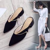 夏季新款尖頭涼拖鞋時尚仙女的鞋復古外穿包頭女鞋中跟半拖鞋  蓓娜衣都