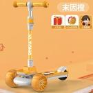 兒童滑板車 滑板車兒童1-3-6-12歲三合一溜溜車男孩小女孩寶寶單腳踏板滑滑車