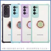 三星 S20+ S20 Ultra S20 EF S10 S10+ Note20 Note20 Ultra 馬卡龍支架殼 手機殼 全包邊 支架 保護殼