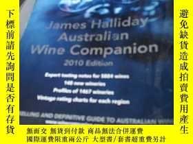 二手書博民逛書店James罕見Halliday Australian Wine