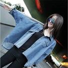 牛仔外套韓版BF風寬鬆牛仔外套蝙蝠袖不規則立領短款【03C0356】
