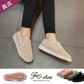 雪靴.真皮懶人低筒雪靴(杏、棕、黑)-FM時尚美鞋-Collection.WARM