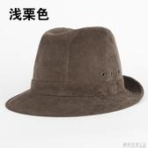 帽子男士冬季戶外條絨帽時尚爵士帽戶外冬帽中老年禮帽  遇見生活