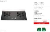 《修易 館》Rinnai 林內RB 26GF 雙口黑色檯面爐如需 由 人員收  費用800 元