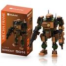 【MyBuild 積木】迷彩機甲科幻系列-士官長 SERGEANT 5011