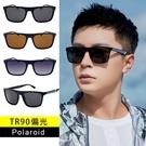 TR90偏光Polaroid太陽眼鏡 超輕量僅20g 時尚墨鏡 太陽眼鏡 抗UV400 【91526】