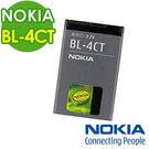 《 3C批發王 》原廠電池 Nokia ...