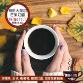 豆點咖啡➤ 哥斯大黎加 芒果莊園 黑蜜 卓越杯COE獎 ☘單品特價☘ 濾掛10入x2盒