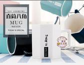 創意ins北歐風陶瓷杯子帶勺簡約馬克杯情侶水杯辦公室牛奶咖啡杯