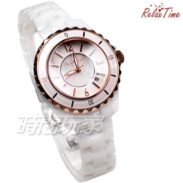 珍珠螺貝面盤 陶瓷腕錶