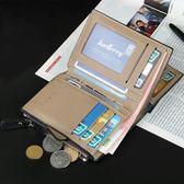 男士錢包短款青年韓版個性皮夾學生折疊拉鏈多功能大容量一體卡包『潮流世家』