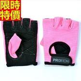 健身手套(半指)可護腕-防滑耐磨舒適真皮女騎行手套69v35【時尚巴黎】