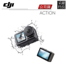 DJI Osmo Action 4K H...