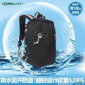 攝影背包 卡芮爾C3019防水輕便單反相機背包後背戶外攝影包專業多功能防盜 JD【美物居家館】