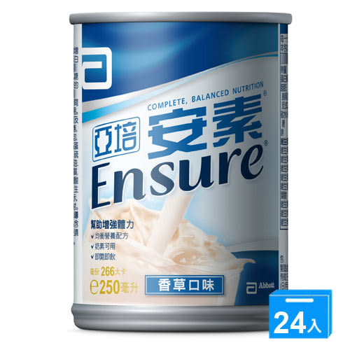 亞培安素香草250ml*24入/箱【愛買】