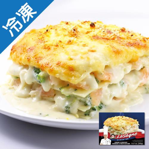 金品重乳酪海鮮千層麵260g【愛買冷凍】