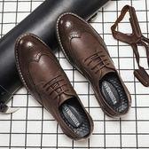 春夏透氣布洛克男鞋雕花復古皮鞋男士英倫韓版商務休閒厚底鞋子潮  卡布奇诺