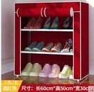 鞋架簡易多層收納防塵經濟型多功能組裝布鞋...