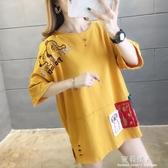 新款夏季大碼韓版中長款短袖t恤女學生ins原宿風  【快速出貨】情人