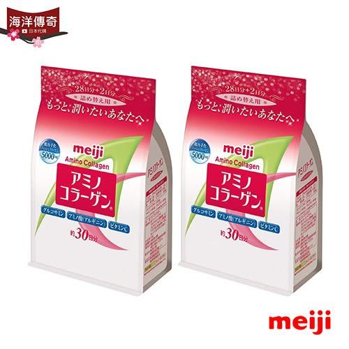 【海洋傳奇】【現貨】Meiji Amino 明治 膠原蛋白粉 補充包 30天份(2包組) 日本必買 免運代購