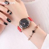 新款韓版時尚潮流手錶女學生防水網紅女錶星空石英錶《小師妹》yw28