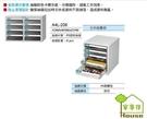 [ 家事達 ] 【天鋼Tanko】 A4L-208 桌上型A4文件箱 特價 公文櫃 收納櫃