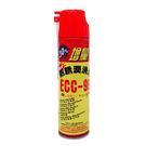 黑珍珠 ECC-99防鏽潤滑劑 【亞克】