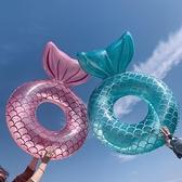 美人魚尾游泳圈成人救生圈浮排漂浮水上椅子充氣浮床水泡拍攝道具ATF 格蘭小鋪