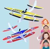 飛機模型 電動泡沫飛機充電手拋慢飛雙翼滑翔機戶外兒童玩具手工拼裝【快速出貨八折搶購】