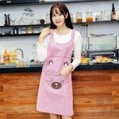 圍裙 廚房做飯防水防油圍兜成人時尚無袖背帶罩衣女【極簡生活】