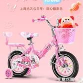 兒童自行車3歲寶寶腳踏車2-4-6-7-8-9歲童車女孩兒童單車男孩QM『艾麗花園』
