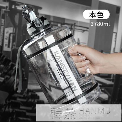 超大容量運動吸管水壺大號太空杯子男懶人戶外水瓶肯豆水桶耐高溫 母親節特惠