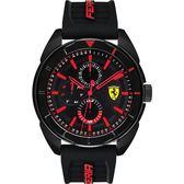 Scuderia Ferrari 法拉利 爭鋒對決日曆手錶-黑/44mm FA0830547