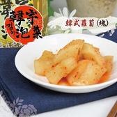 【南紡購物中心】韓宇.韓式蘿蔔(塊)(600g/罐,共兩罐)