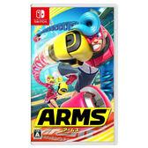 Switch - 神臂鬥士AMRS【愛買】