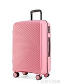 行李箱 行李箱可愛日系旅行寸拉桿箱少女小型密碼小清新皮箱子男學生 米家WJ
