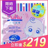 日本SPC PURU 玻尿酸眼部集中淚袋修護眼膜(60枚入)【小三美日】原價$240