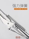 捉蛇鉤抓蛇鉤不銹鋼自鎖黃鱔鉗夾子工具折疊撲蛇器1.5/1/2米加強 萌萌小寵