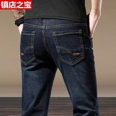 冬季加絨加厚牛仔褲男士直筒韓版潮流黑色大碼寬鬆休閒褲子男長褲  蘑菇街小屋