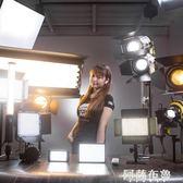 攝影燈 鑫威森Led攝影燈拍照補光燈演播室微電影燈光影視常亮燈視頻套裝 igo阿薩布魯