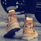 馬丁靴男英倫靴子高筒雪地男鞋冬季中筒短靴百搭軍靴工裝沙漠靴潮 依凡卡時尚