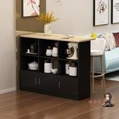 吧台櫃 原木家用時尚吧台靠牆高腳桌多層置物料理操作台隔斷櫃奶茶咖啡桌T 3色
