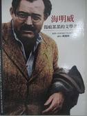 【書寶二手書T2/傳記_B2M】海明威-傷痕累累的文學老兵_Jerome Charyn, 陳麗卿