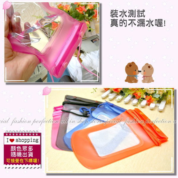 【GN248】口袋相機防水套 防水袋 手機套 手機袋保護套 iPhone 6S 5.5寸 EZGO商城