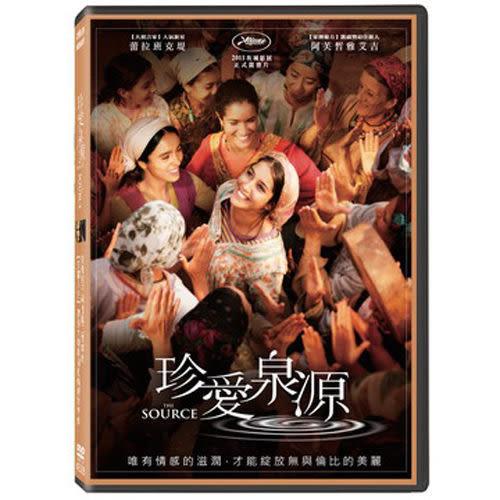 珍愛泉源 DVD  (購潮8)